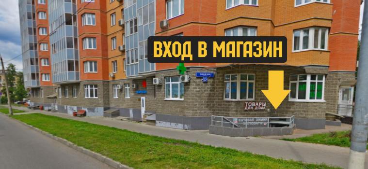 шампура Москва контакты схема проезда