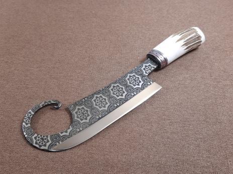 Гиймякеш (ножи для люля)