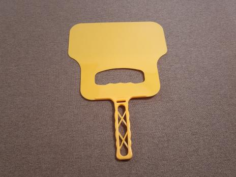 Веер для мангала желтый